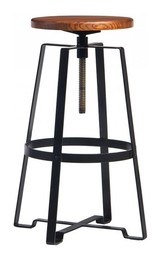 Nashville swivel  bar stool